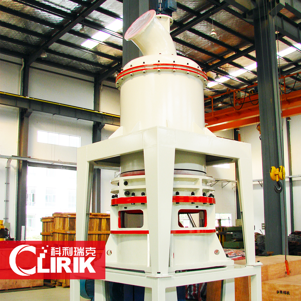 500 mesh limestone superfine mill