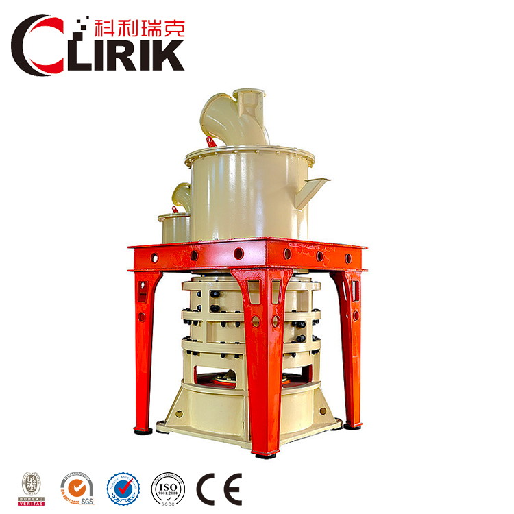 HGM series limestone ultrafine mill
