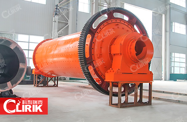 ball mill micronizer